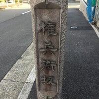 Photo taken at 権兵衞坂 by Kudo A. on 11/4/2017