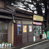 Photo taken at みかどパン店 by Kudo A. on 1/27/2015