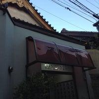 Photo taken at 松の湯 by Kudo A. on 9/13/2014