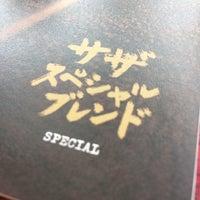 Photo taken at サザコーヒー 水戸京成百貨店店 by S N. on 3/19/2017