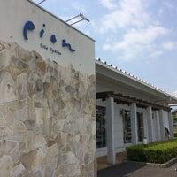 Photo taken at Life Design Pion 富士店 by S N. on 5/14/2016