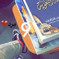 Photo taken at مركز اللغات مبنى 11 by نـٌون. on 1/28/2016