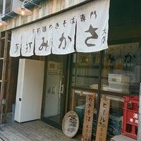 3/10/2018 tarihinde npaoziyaretçi tarafından 手打麺やきそば専門 真打みかさ 本店'de çekilen fotoğraf