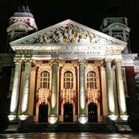Снимок сделан в Градинката пред Народен театър пользователем Joao P. 12/19/2012