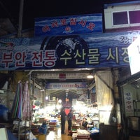Photo taken at 부안수산물시장 by JongHyun C. on 10/11/2014