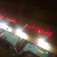 Photo taken at ابو ياسر للسيرية by Hadeeljaha on 10/3/2015