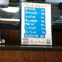Photo taken at たいよう食堂 by Akira T. on 7/2/2013