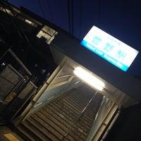 Photo taken at Sugano Station (KS15) by ひらの on 1/13/2015