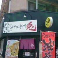 Photo taken at 油そば専門 兎 荒田店 by momonga on 5/10/2014