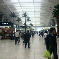 Photo taken at Beijing South Railway Station by Max on 5/6/2013