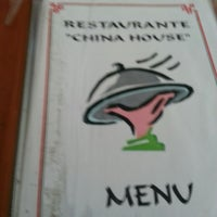 Photo taken at Restaurante China House by Santiago R. on 8/14/2013