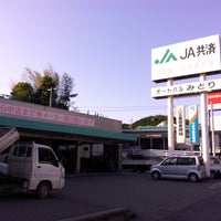 Photo taken at オートパルみどり 浜田営業所 by u on 5/14/2013