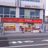 Photo taken at ポプラ 浜田元浜店 by u on 3/3/2013
