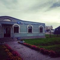 Photo taken at 20 Авиационно-ремонтный завод by Слава👮 on 9/25/2014