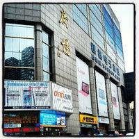 Photo taken at 赛格数码广场 SEG Electronic Market by Stephen F. on 6/22/2013