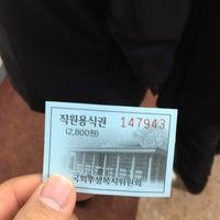 Photo taken at 국회의사당 본관 큰식당 by Danny K. on 11/26/2015