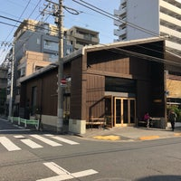 รูปภาพถ่ายที่ Allpress Espresso Tokyo Roastery & Cafe โดย Filip เมื่อ 3/14/2018