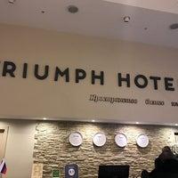 Снимок сделан в Триумф Отель / Triumph Hotel пользователем 🕵Mikе 12/1/2016