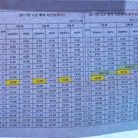 Photo taken at 동일하이빌2차아파트 버스정류장 by Kwan-Seob Y. on 11/1/2017