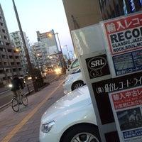 Photo taken at (株)仙台レコード・ライブラリー by Nb (. on 1/18/2014