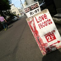 Photo taken at Love Records by Nb (. on 8/21/2013
