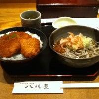 Photo taken at 八兆屋 福井駅店 by ezomomonga on 9/29/2012