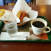 Photo taken at MOS Burger by 美樹 松. on 10/12/2014