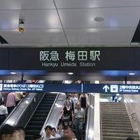8/16/2013にh-matが阪急 梅田駅 (HK01)で撮った写真