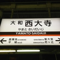 Photo taken at Yamato-Saidaiji Station (A26/B26) by T. M. on 9/1/2013