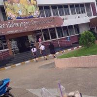 Photo taken at Ubon Ratchathani Provincial Police by Aem B. on 7/11/2016