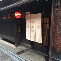 Photo taken at 加加阿365 by Kuma on 11/14/2017
