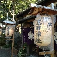 Photo taken at 玉田神社 by Kuma on 1/1/2013