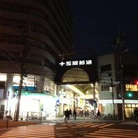 Photo taken at 十三東駅前商店街 by Kuma on 11/8/2012