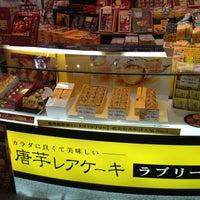 Photo taken at ピーチ航空 チェックインカウンター by Kuma on 3/5/2014