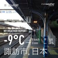 Photo taken at 上諏訪駅 1番線ホーム by Kuma on 1/6/2014
