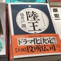 2/3/2017にKumaがブックスタジオ大阪店で撮った写真