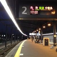 Photo taken at Keihan Uji Station (KH77) by Kuma on 12/13/2012