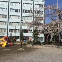 Photo taken at Sakuma Park by はてなっち on 4/3/2017