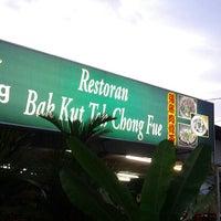 Photo taken at Restaurant Chong Fue Bak Kut Teh by Marlene Y. on 1/26/2013