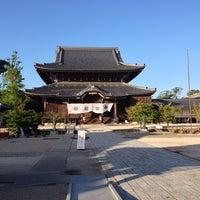 Photo taken at 高田本山 専修寺 by scrooge6lsb こ. on 9/24/2013