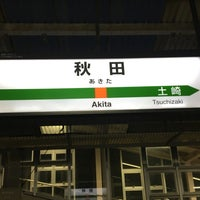 Photo taken at 秋田駅 1-2番線ホーム by ゆうた on 4/2/2017
