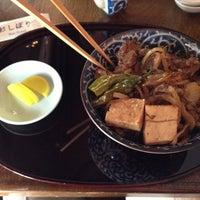 Photo taken at Momokawa by Arnt E. on 10/17/2012