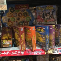 Photo taken at ホビーゾーン イオンモール八幡東店 by Necome C. on 7/10/2015