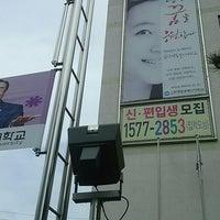 Photo taken at 한국방송통신대학교 경남학습관 by 학룡 최. on 7/14/2013