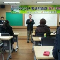 Photo taken at 순천문화건강센터 by 배은희 on 2/6/2013