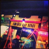 Photo taken at PloenChit by iNUyasha S. on 5/21/2013