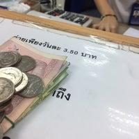 Photo taken at Bangkok Bank by Kie ©〰© on 7/15/2016