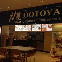 รูปภาพถ่ายที่ OOTOYA (โอโตยะ) 大戸屋 โดย Jane P. เมื่อ 10/23/2013