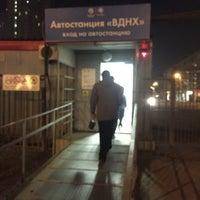 Снимок сделан в Автостанция ВДНХ пользователем Artemiy N. 4/15/2018