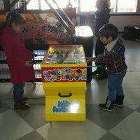 Photo taken at Şen Park by Aslimahmut F. on 2/2/2017